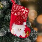 """Носок для подарка """"Дед Мороз"""" (красный узор) 13 х 16 см"""