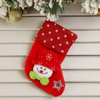 "Носок для подарка ""Снеговик со звёздочкой"" 13.5 х 9 см"