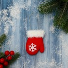 """Pendant """"Red mitten with snowflake"""" (fluffy)"""