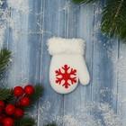 """Pendant """"White mitten with snowflake"""""""