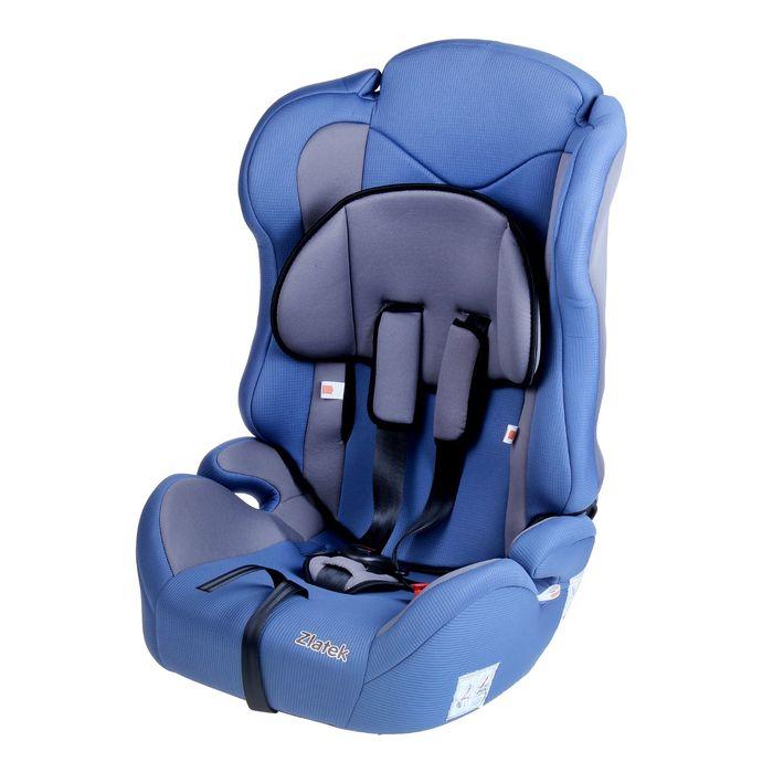Автокресло-бустер «Атлантик», группа 1-2-3, цвет синий