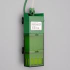 Фильтр внутренний секционный био-фильтр (400 л/ч)