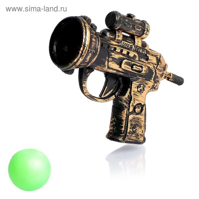 Пистолет «Залп», стреляет шариком