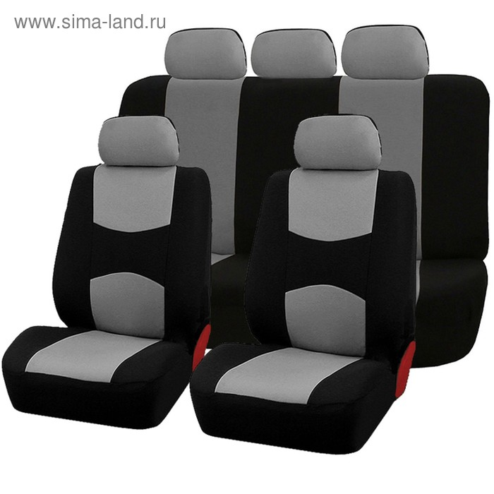 Авточехлы универсальные, набор 6 предметов, черно-серые