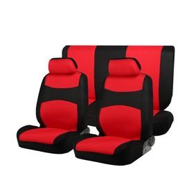 Авточехлы универcальные, набор 6 предметов, черно-красные