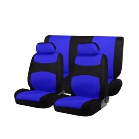 Авточехлы универсальные, набор 6 предметов, черно-синие