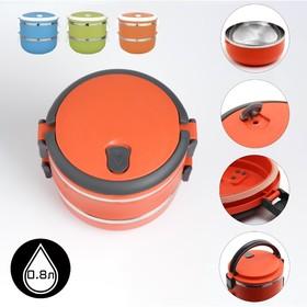 Ланч-бокс «Свежесть» (внутри металл), 2 тарелки по 0.5 л, цвета микс Ош