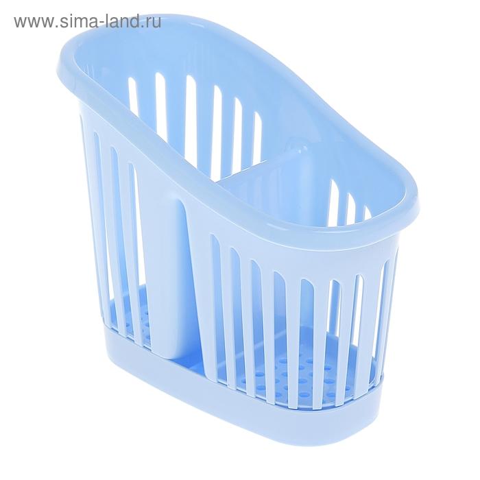 Сушилка для столовых приборов 2-х секционная, цвет голубой