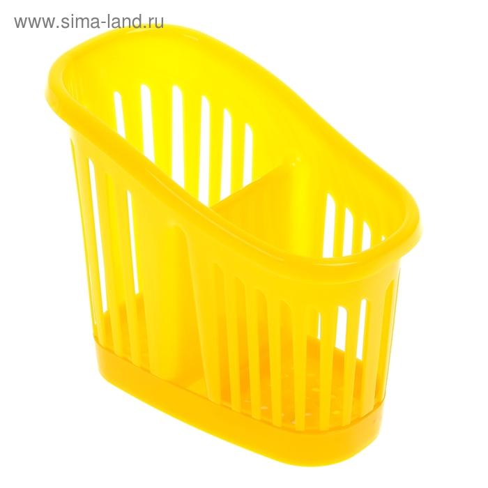 Сушилка для столовых приборов 2-х секционная, цвет желтый