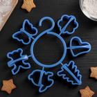 Формы для печенья, цвет МИКС - фото 254371353