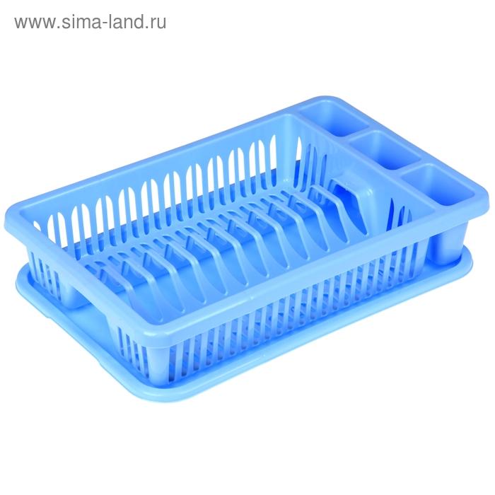 Сушилка для посуды, цвет голубой