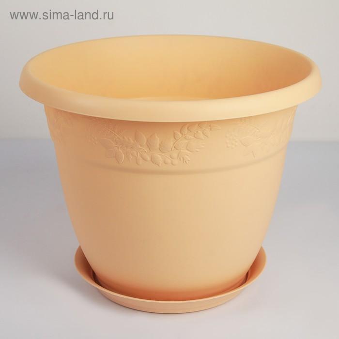 """Кашпо 22 л """"Рябина"""" d=40 см, с поддоном, цвет белая глина"""