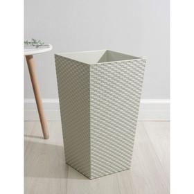 Кашпо со вставкой «Ротанг», 21 л (вставка 11,2 л), цвет белый