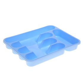 Лоток-вкладыш для столовых приборов, цвет голубой