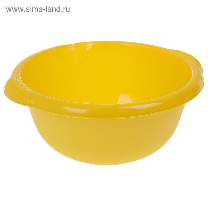Таз 10 л, цвет желтый