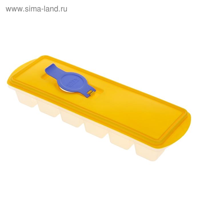 """Форма для льда с крышкой и клапаном """"Кубики"""", цвет желтый"""