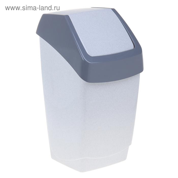 """Контейнер для мусора 25 л """"Хапс"""", цвет мраморный"""
