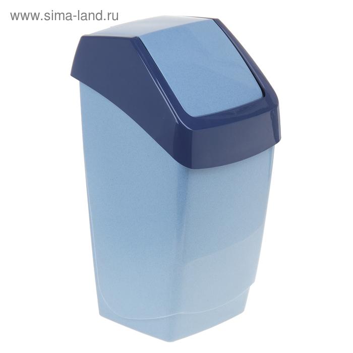 "Контейнер для мусора 25 л ""Хапс"", цвет голубой мрамор"