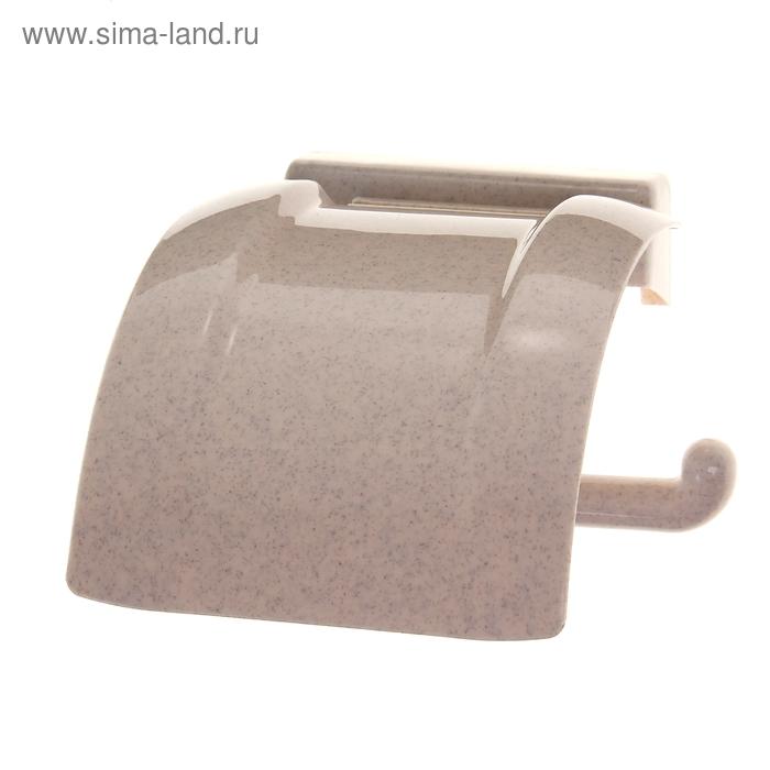 Держатель для туалетной бумаги, цвет бежевый мрамор