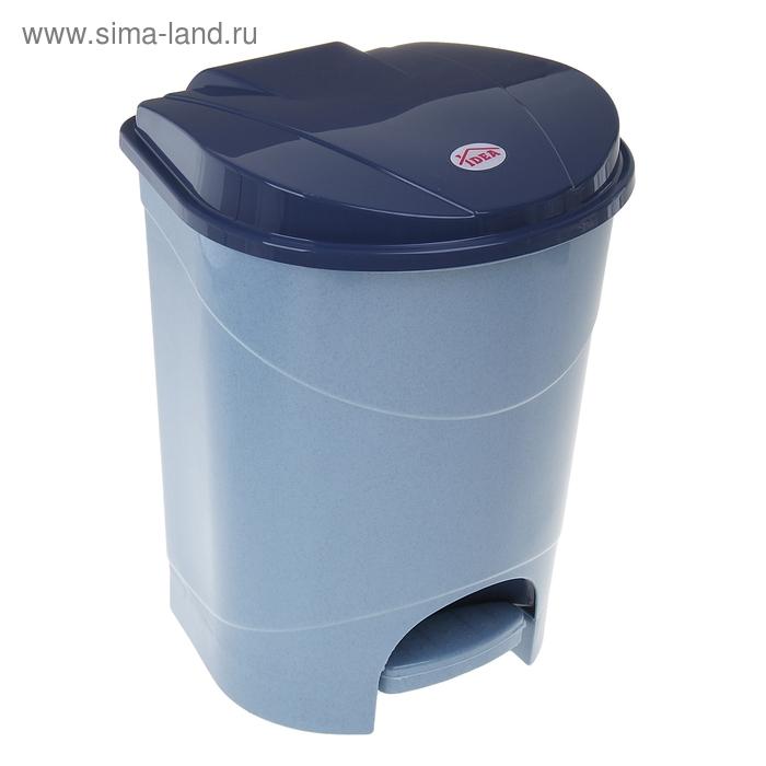Контейнер для мусора 19 л с педалью, цвет голубой мрамор
