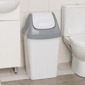 Контейнер для мусора «Свинг», 50 л, цвет мраморный