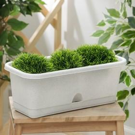 Балконный ящик с поддоном 40 см, цвет мраморный