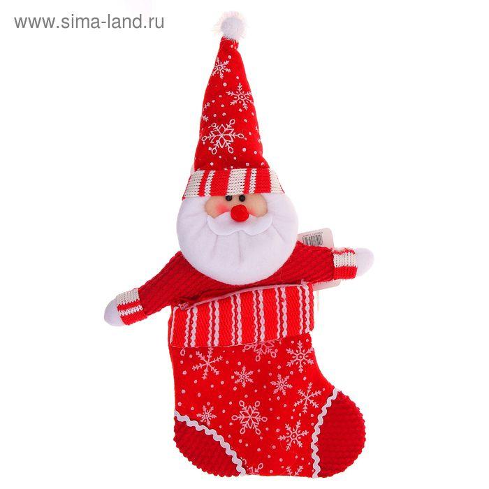 """Носок для подарка """"Дед Мороз"""" (белые снежинки, ручки в стороны)"""