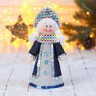 """Мягкая игрушка """"Снегурочка в синем пальто"""""""