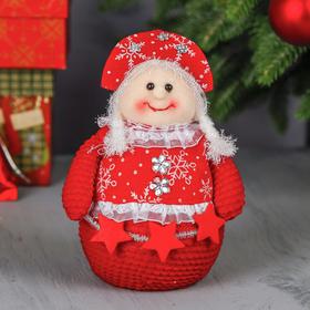 """Мягкая игрушка """"Снегурочка со звёздами"""" 20 см красный"""