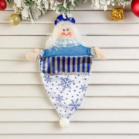 """Мягкая подвеска """"Колпак для подарков - Снегурочка"""" 26*14 бело-синий"""