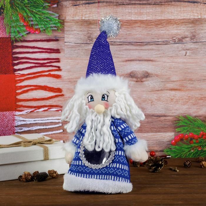 Подарочная упаковка «Дед Мороз», 450 г
