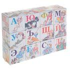Кубики «Азбука. Герои русских сказок», 12 предметов