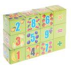 """Кубики """"Учимся считать"""", 12 штук"""