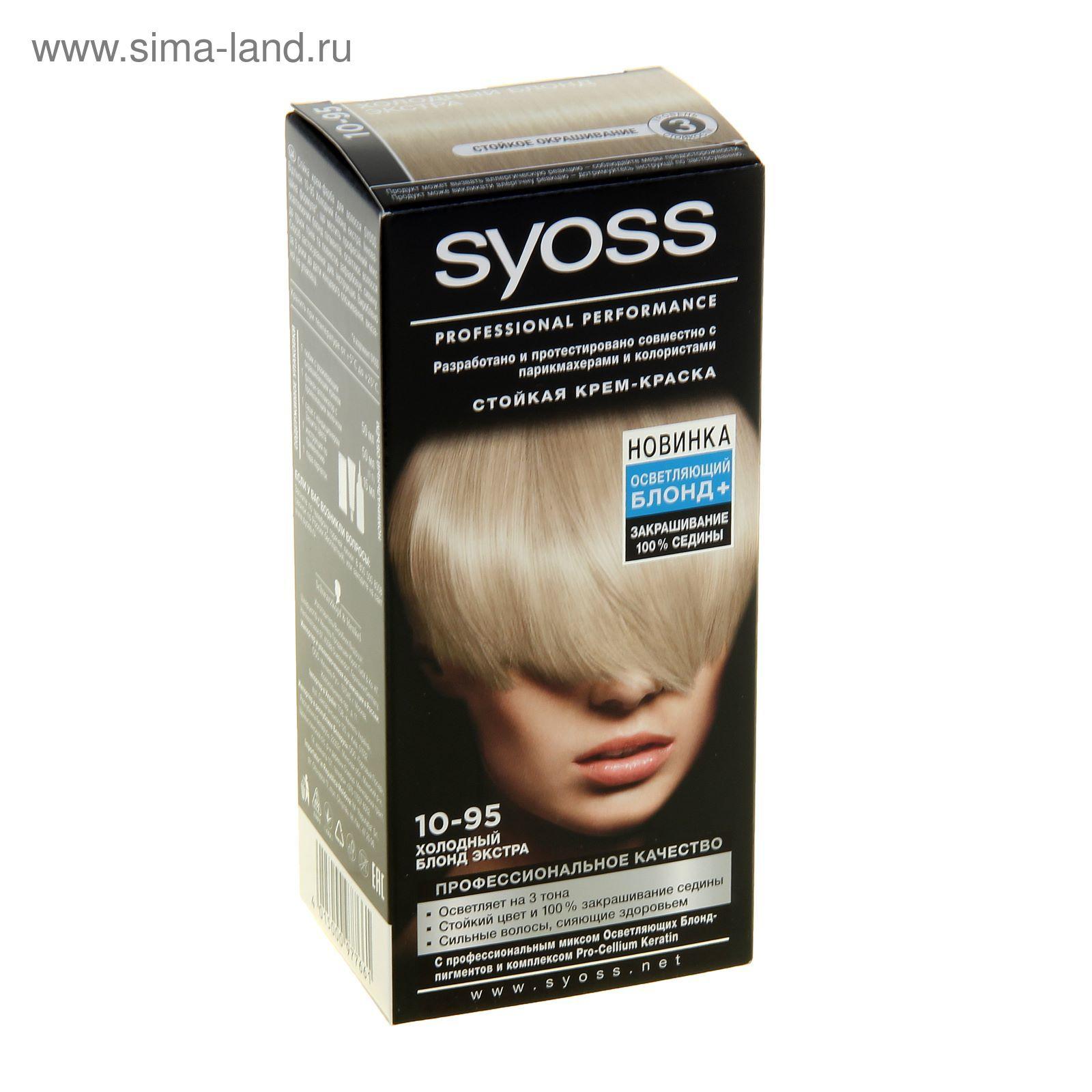 Холодный блонд цвет волос