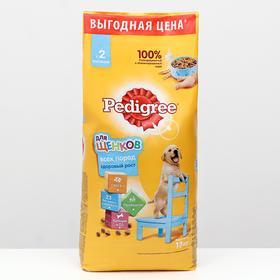 Сухой корм Pedigree для щенков всех пород, курица, 13 кг