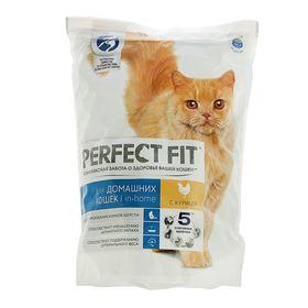 Сухой корм Perfect Fit для домашних кошек, курица, 1,2 кг
