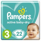 Подгузники Pampers Active Baby-dry, Midi 3 (5-9 кг), 22 шт.