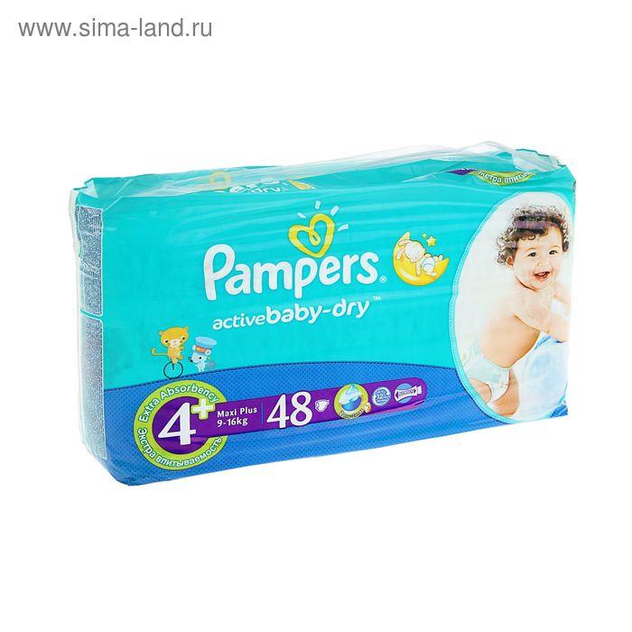 Подгузники «Pampers» Active Baby-dry, Maxi, 9-16 кг, 48 шт/уп