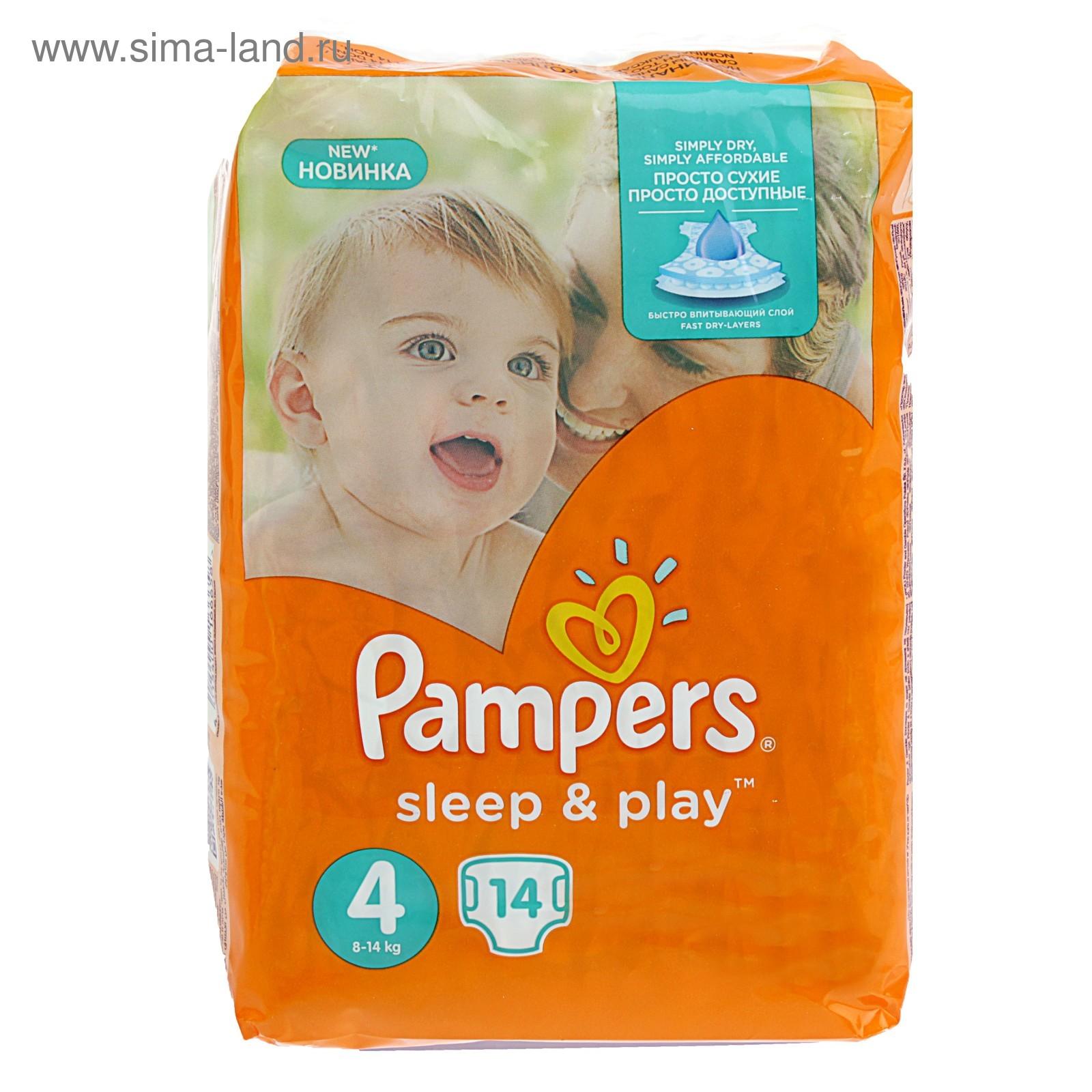 Подгузники «Pampers» Sleep Play, Maxi, 8-14 кг, 14 шт уп (1156427 ... 1d39e4b90cb