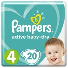 Подгузники Pampers Active Baby-dry, Maxi 4 (8-14 кг), 20 шт.