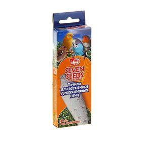 """Точило """"SEVEN SEEDS"""" для всех видов птиц, 50 г"""