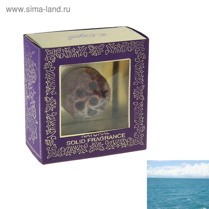 Сухие духи 8 гр в мыльном камне средний Океанский бриз