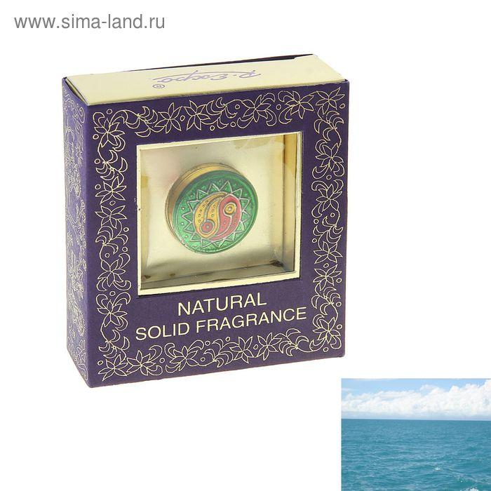 Сухие духи 4 гр в жестяной банке мини Океанский бриз