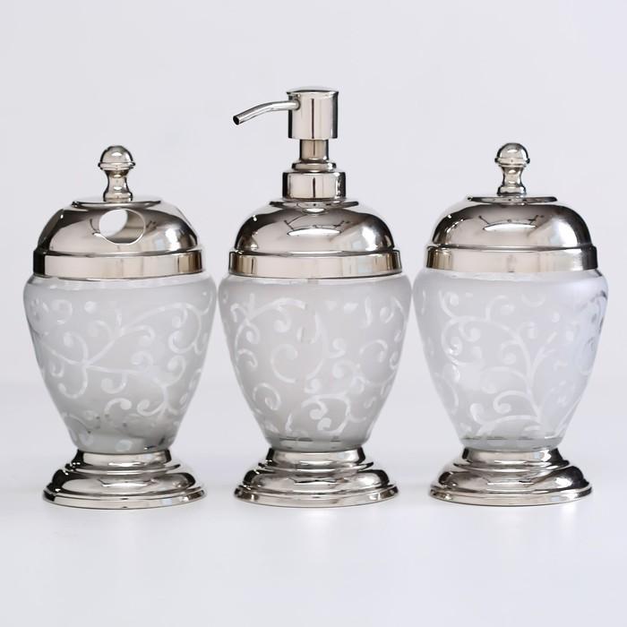 Набор аксессуаров для ванны, 3 предмета: дозатор, 2 стакана
