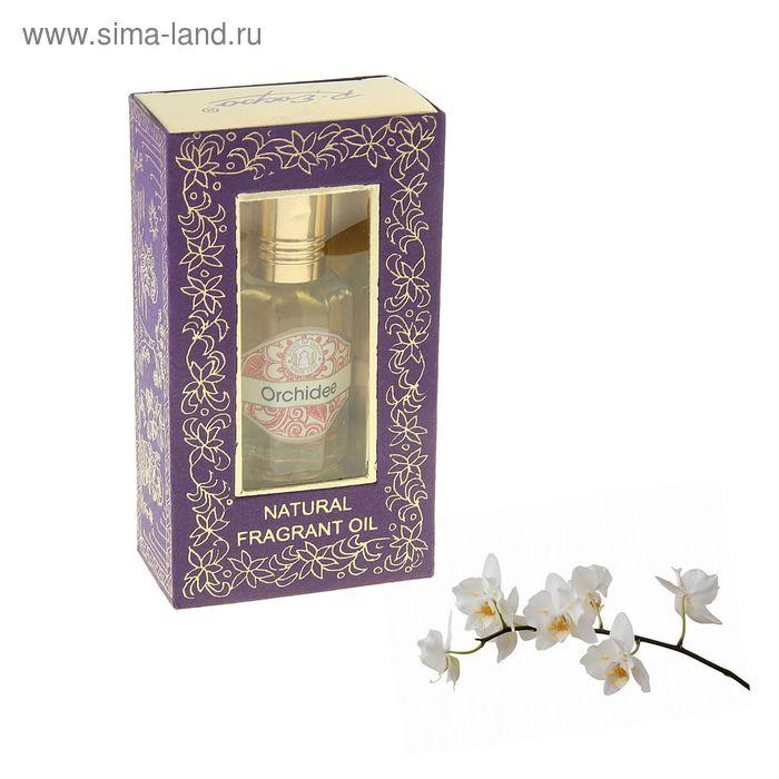 Духи-масло 10 мл (шариковые) Орхидея