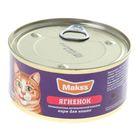Влажный корм Maks's для кошек, профилактика МКБ, ягненок, ж/б 325 г