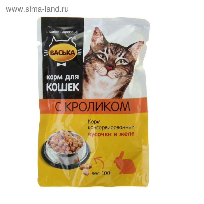 """Влажный корм для кошек """"Васька"""", кусочки в желе, кролик, пауч 100 гр"""