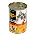 """Влажный корм """"Васька"""" для кошек, нежная телятина в соусе, ж/б 415 г"""