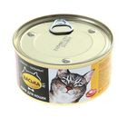 "Влажный корм ""Васька"" для кошек, сердце/печень, ж/б 325 г"