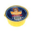 Влажный корм Maks's для кошек, профилактика МКБ, ягненок, ламистер 75 г